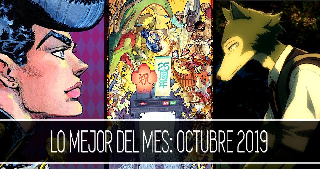 Las mejores noticias de anime y manga octubre 2019 destacada - El Palomitrón
