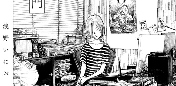 licencias Milky Way Ediciones 25 Manga Barcelona Mangaka Inio Asano - El Palomitrón