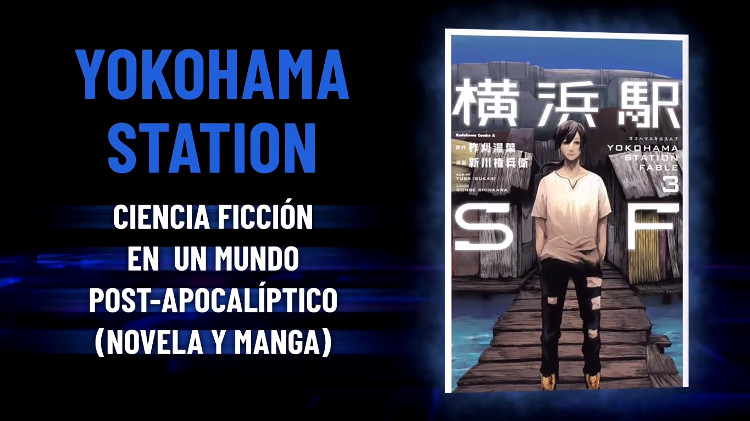 licencias Planeta Cómic 25 Manga Barcelona Yokohama Station - El Palomitrón