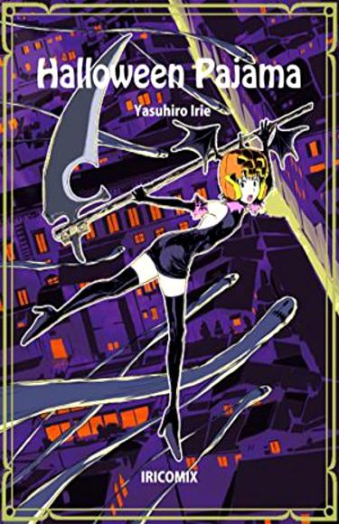 licencias del 25 Manga Barcelona Halloween Pajama - El Palomitrón