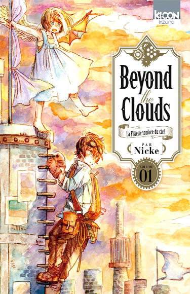 licencias del 25 Manga Barcelona beyond the clouds - El Palomitrón