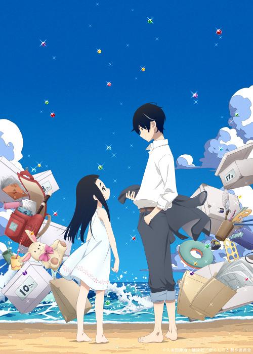 Fecha de estreno y tráiler del anime Kakushigoto cartel promocional - El Palomitrón