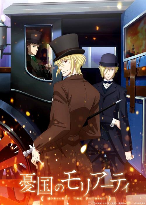 anime de Yuukoku no Moriarty cartel promocional - El Palomitrón