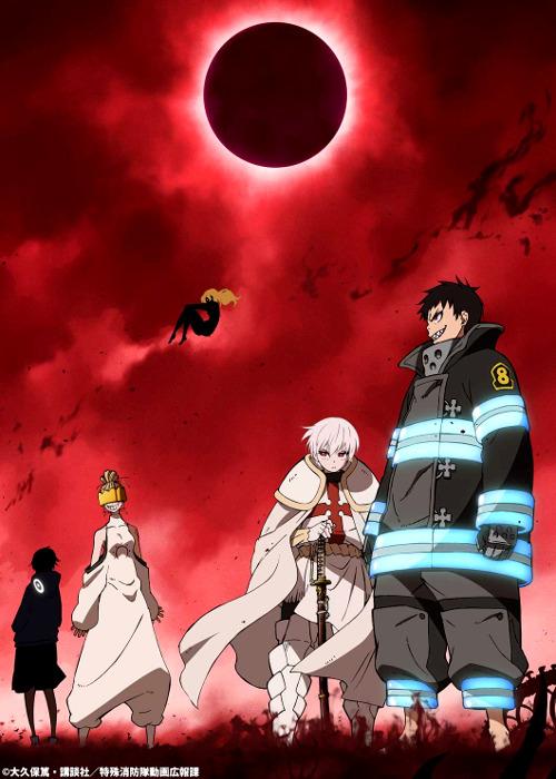 segunda temporada de Fire Force imagen promocional - El Palomitrón
