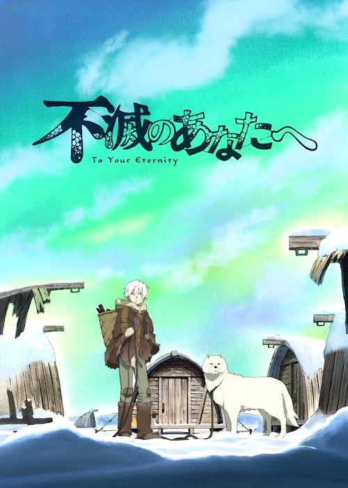 Fecha de estreno anime To Your Eternity cartel promocional - El Palomitrón
