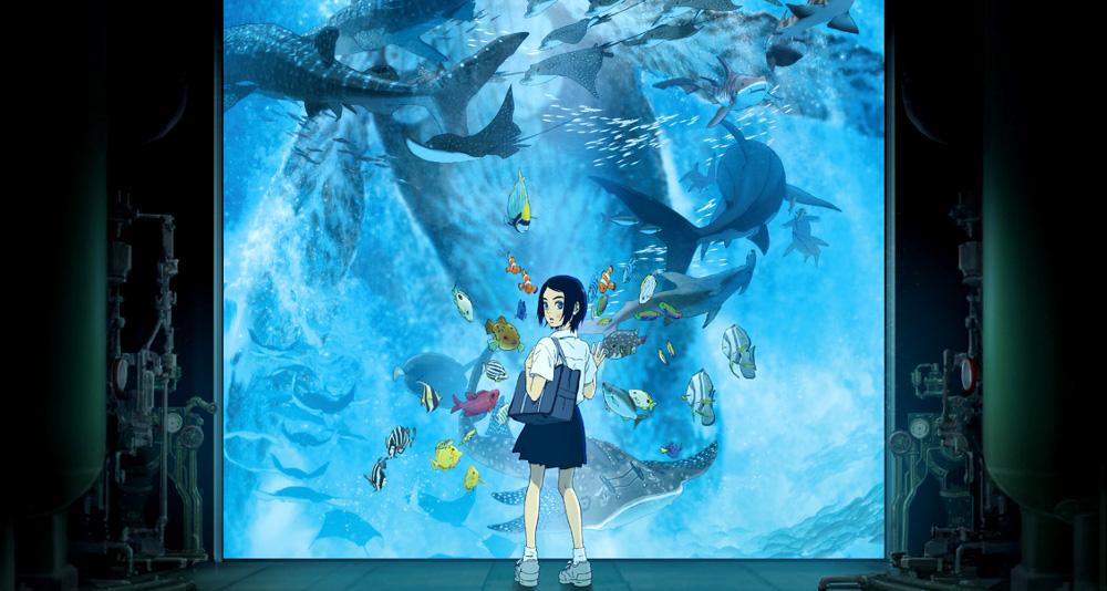 Fecha de estreno de Los niños del mar en España imagen destacada Ruka - El Palomitrón