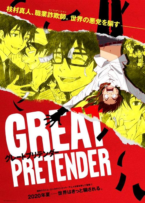 Fecha de estreno y tráiler de Great Pretender cartel promocional - El Palomitrón