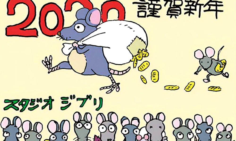 películas de Studio Ghibli para 2020 destacada - El Palomitrón