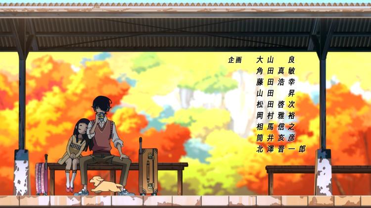 Crítica de Kakushigoto Hime y Kakushi galería 1 - El Palomitrón