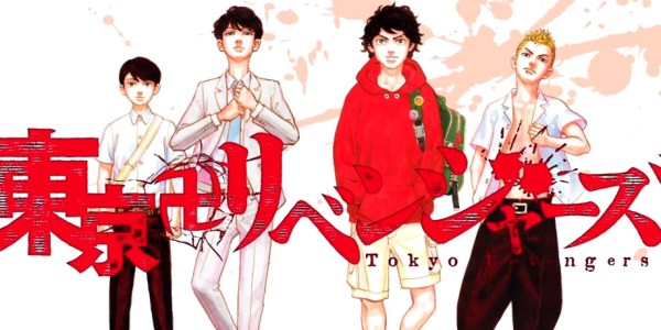 Obras nominadas 44º edición 'Kodansha Manga Awards' destacada - El Palomitrón