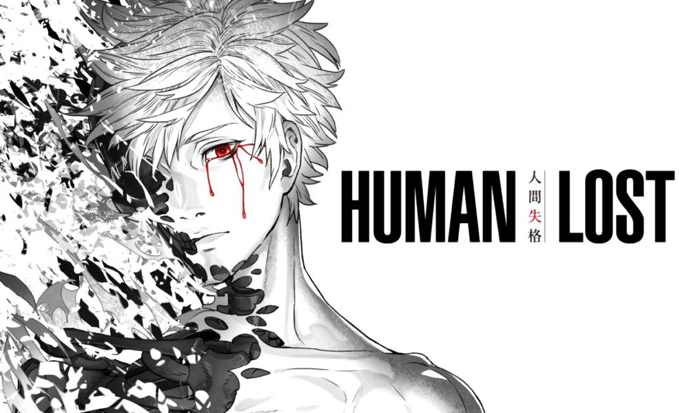 Crítica de Human Lost destacada - El Palomitrón