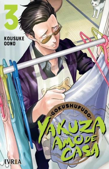 Lanzamientos Editorial Ivrea julio 2020 Gokushufudou - El Palomitrón