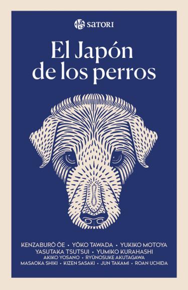 Lanzamientos Satori Ediciones junio 2020 El Japón de los perros - El Palomitrón