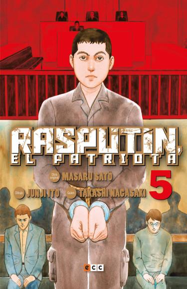 Lanzamientos ECC Ediciones septiembre y octubre 2020 Rasputín - El Palomitrón