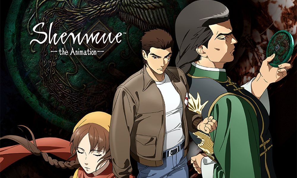 anime de Shenmue destacada - El Palomitrón