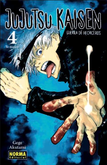 Lanzamientos Norma Editorial noviembre 2020 Jujutsu Kaisen - El Palomitrón