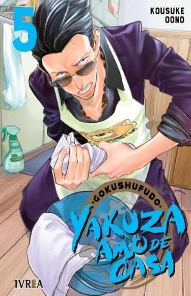 Lanzamientos Editorial Ivrea noviembre 2020 destacada Gokushufudo - El Palomitrón