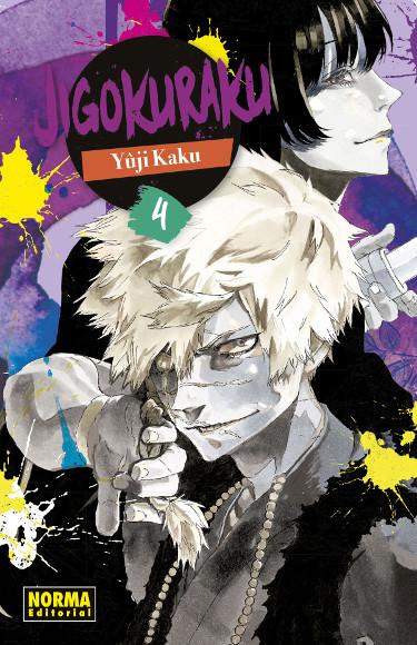 Lanzamientos Norma Editorial febrero 2021 Jigokuraku - El Palomitrón