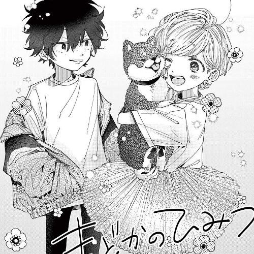 Madoka no Himitsu página - El Palomitrón
