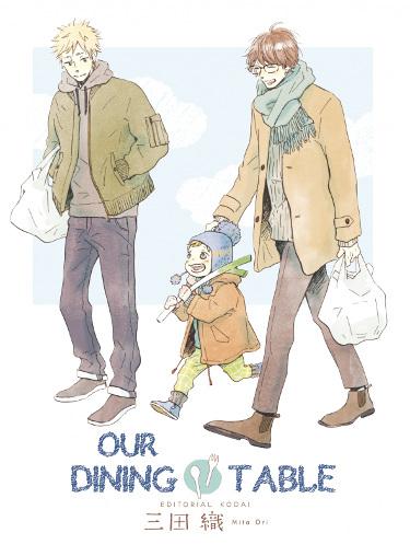 Reseña de Our Dining Table portada - El Palomitrón