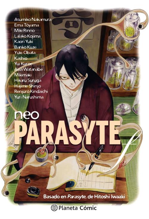 Reseña de Neo Parasyte - F portada - El Palomitrón