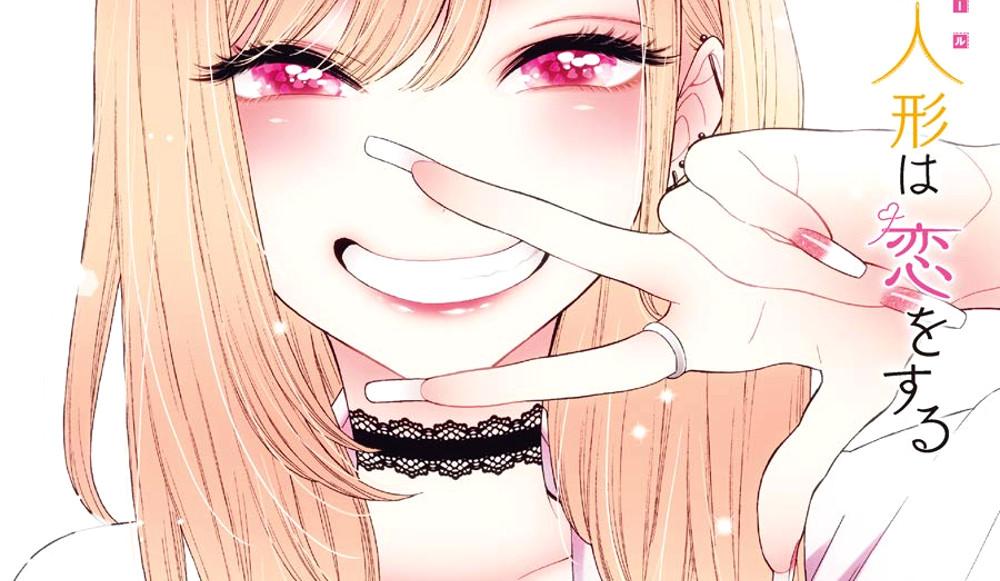 anime de Sono Bisque Doll wa Koi wo suru destacada - El Palomitrón