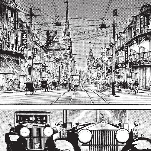Ryoichi Ikegami A través de YUKO y OEN panel YUKO 2 - El Palomitrón