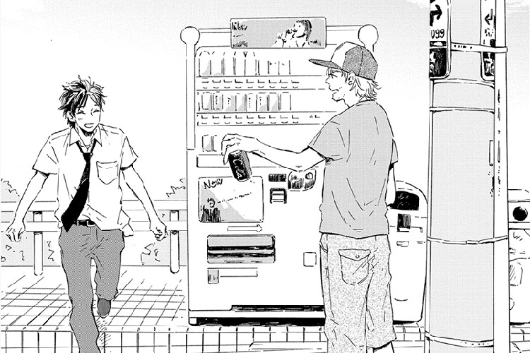 Reseña de Yamada y el chico de Mita Ori Yamada y Chihiro BN playa - El Palomitrón