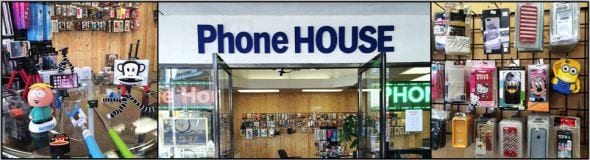 phone-house_banner