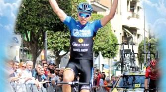 Cartel Trofeo Guerrita 2018