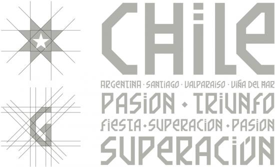 copa_america_2015_logo_sede_stuff