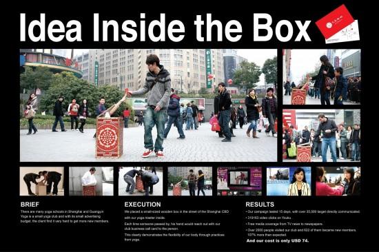 idea inside the box guangyin yoga