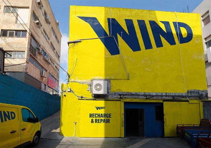 wind nueva identidad