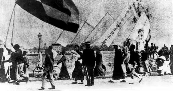 El Movimiento 4 de Mayo y los primeros marxistas chinos