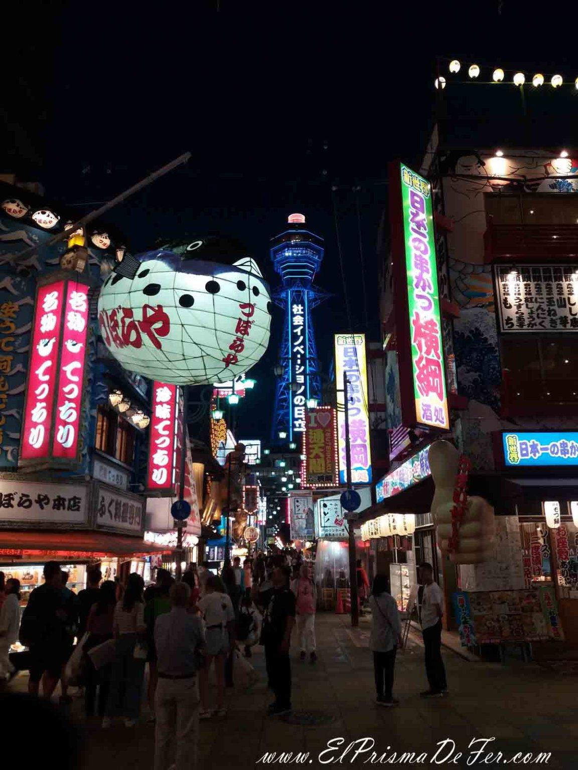 Noche en Osaka
