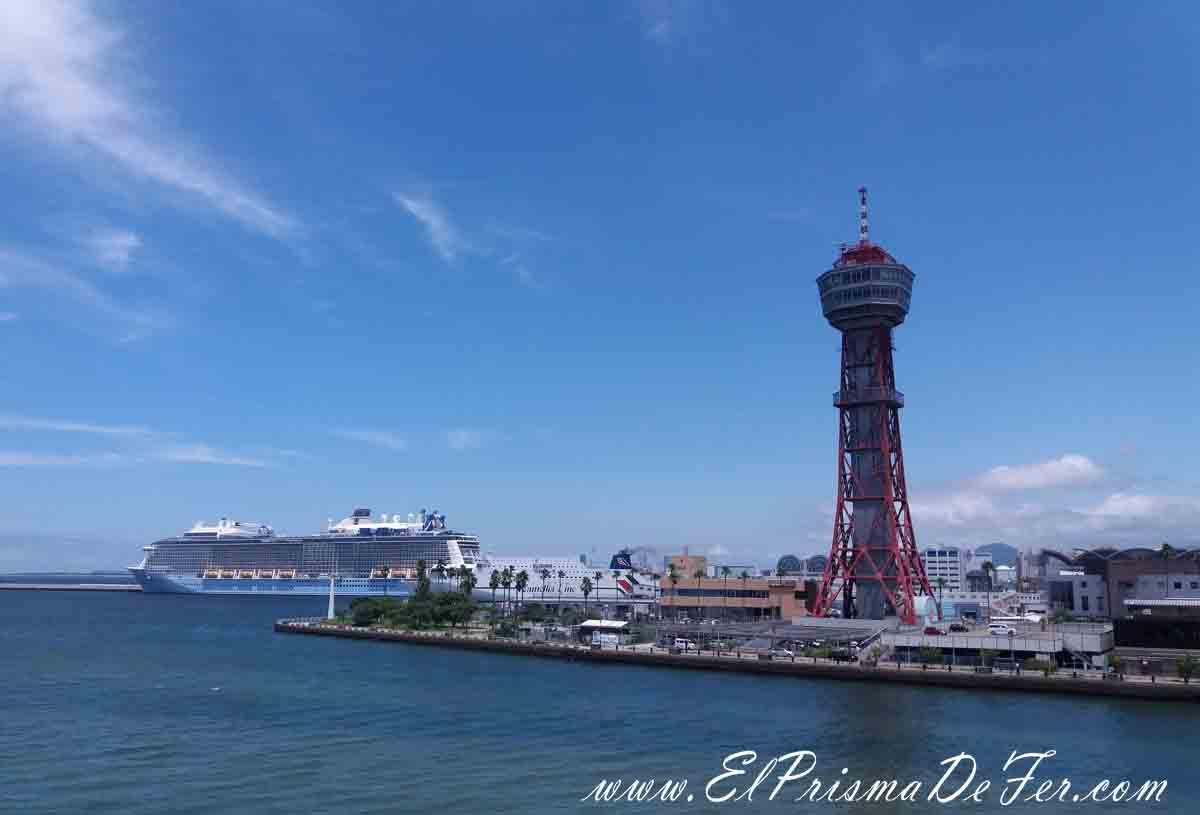 Puerto de Fukuoka