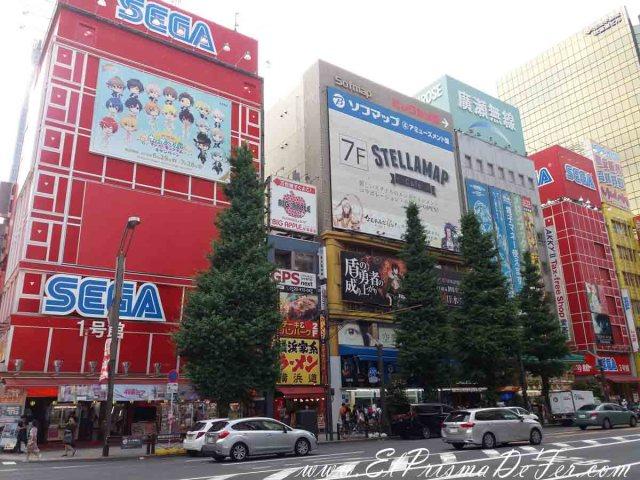 Akiahabara, Tokyo