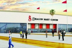 Dragon mart cancun