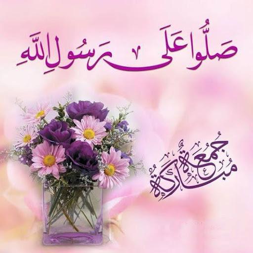الصلاة ع النبي مزخرفه