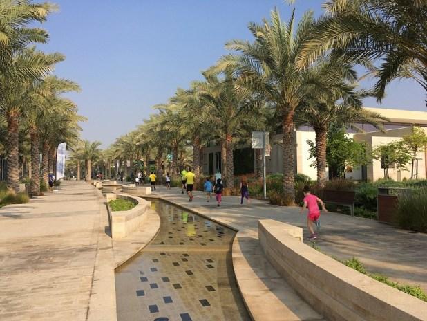 متى تم افتتاح مطاعم حديقة أم الإمارات