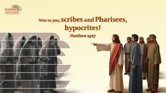 Bible-Verses-About-the-Essence-of-the-PhariseesWoe-to-Pharisees