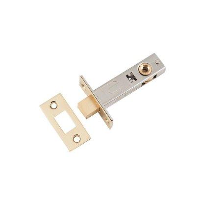 Privacy Bolt, Polished Brass. Backset 60mm 1