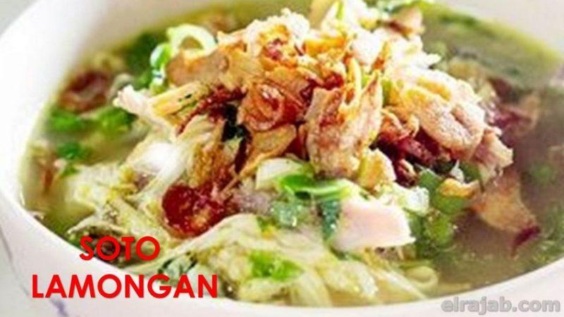 makanan khas lamongan