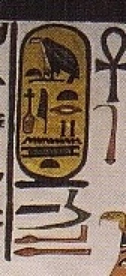 Ra-Horajti