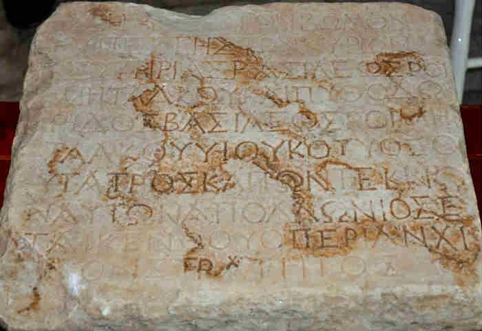 Imagen del descubrimiento