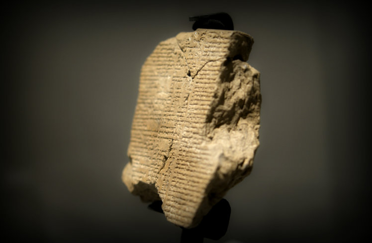Epopeya Gilgamesh
