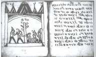 Codex_Rohonczi_44
