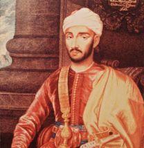 Mohammed bin Hadou, embajador de Mulay Ismail en la corte británica desde 1682 hasta su sustitución por A.Pérez]