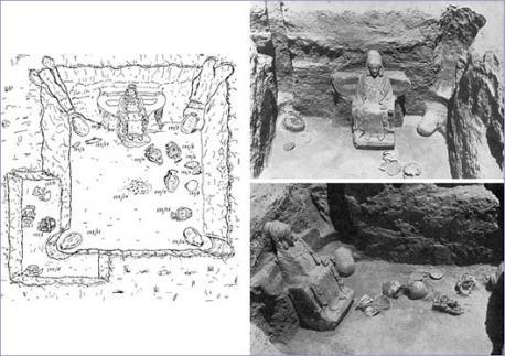 Dama de Elche Baza arqueologia