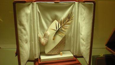 Photo of ¿Por qué el símbolo del Festival de Cannes es una Palma de Oro?